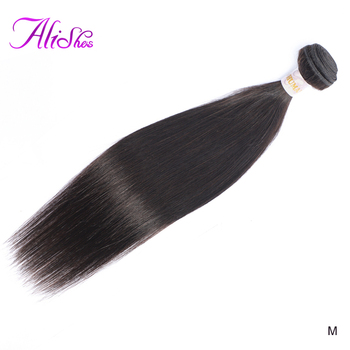 Alishes Peruvian Hair Straight Weave Bundles 8-28 inch Non-Remy Human Hair Weaving 1/3/4 Bundles Middle Ratio Natural Black image