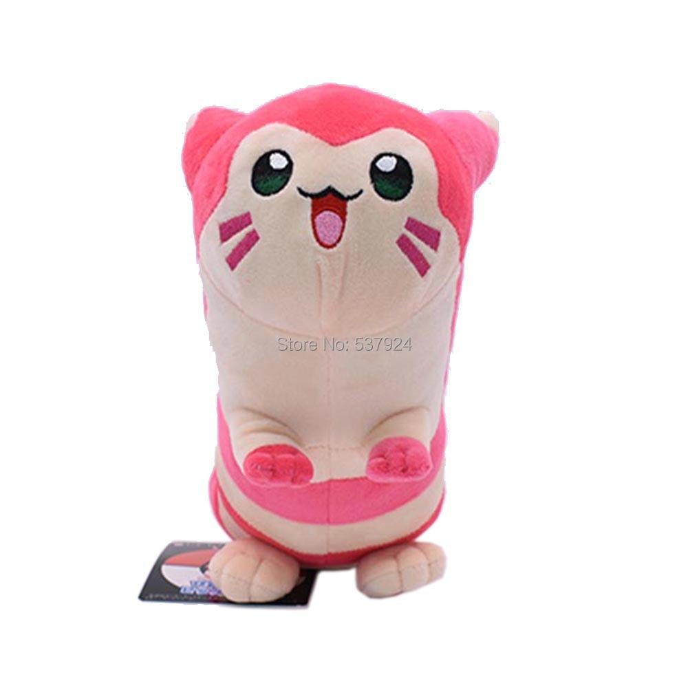 Cute Furret Shiny Pink 15CM Plush Doll Toy Children Kids Christmas Gift