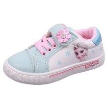 Детская обувь для девочек; Плюшевая обувь на плоской подошве; Повседневная детская Студенческая обувь; Детские кроссовки; Модные кроссовки Эльзы и Анны; Зимняя теплая спортивная обувь