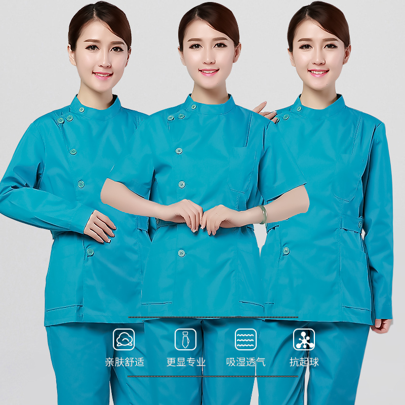 Hu Blue Oral Overalls Winter Clothing Long Sleeve Split Body ICU Doctors Wear White Coat Dental Cosmetologist Clothing