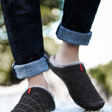 Men Shoes Footwear Cotton Slippers Cold-Proof Plush Outdoor Winter Big-Size Warm Man