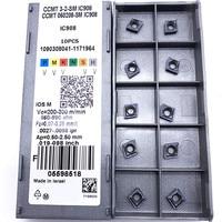 10PCS CCMT060204/08 SM IC907/908 Internal Turning Tools Carbide insert Lathe cutter Tool Tokarnyy turning insert Turning Tool Tools -