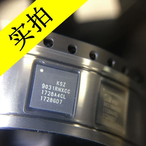 KSZ9031RNXCC-TR Buy Price