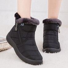 Ботильоны для женщин; теплые меховые зимние ботинки женские зимние сапоги Для женщин Водонепроницаемый мягкие сапоги на хлопковом подкладе зимние ботинки женская обувь