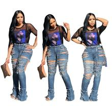 Gorąca sprzedaż spodnie jeansowe Patchwork myte dziura Slim Flared spodnie Streetwear dżinsy dla kobiet wysokiej talii dżinsy porwane jeansy 14 tanie tanio OLOMLB Poliester Pełnej długości Osób w wieku 18-35 lat HSF2083 WOMEN Elegancka moda Urząd Lady Zmiękczania Wysoka