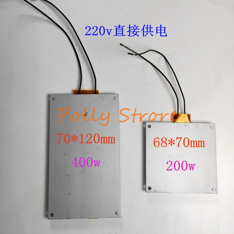 2pcs 220V Led Lamp Ball Welding Heater Plate Preheating Table Chip Maintenance Constant Temperature Heating Plate