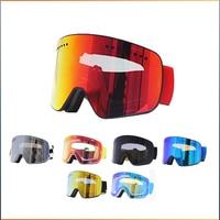 New Magnet Spherical Ski Motorcycle Goggles Men Women Outdoor Climbing Double Anti fog Ski Glasses Motocross Cascos Gafas