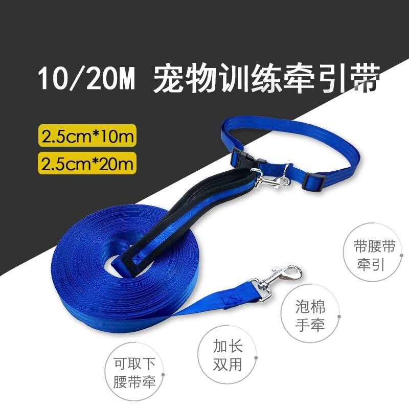 Pugga Pet Dog Lengthen Training Dual-Use Belt Leash Dog Hand Holding Rope