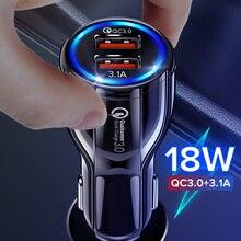 GETIHU 18W зарядное устройство для автомобиля с двумя портами USB LED быстрой зарядки разъем Быстрый телефон адаптер зарядного устройства для iPhone ...