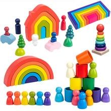 Montessori jouets éducatifs en bois arc-en-ciel en bois demi-cercle blocs de construction rectangulaire conseil maison pour enfants cadeau de noël