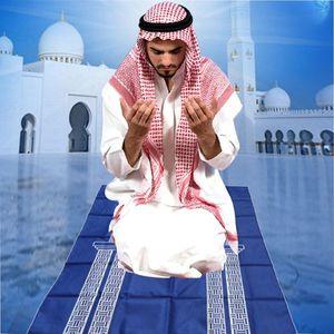 Image 3 - Draagbare Moslim Gebedskleed Waterdichte Pu Gevlochten Mat Gewoon Print Pouch Reizen Thuis Deken 60x100CM