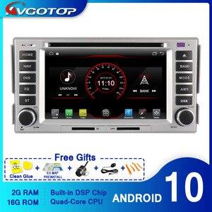 AVGOTOP Android 10 WINCE Car Radio DVD Player for HYUNDAI SANTA FE 2008-2010 2G 16G MP3 MP4 Bluetooth GPS Vehicle Multimedia