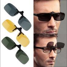 Поляризованные Очки День ночного видения вождения солнцезащитные очки клип-на флип-объектив