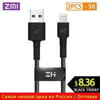 Cable Lightning certificado ZMI MFI para iPhone Cable USB Cable cargador de datos para iPhone 7 6X8 Plus Cables de carga de manga trenzada