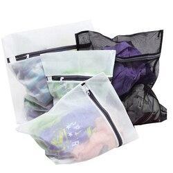 4 Cái/bộ Quần Áo Giặt Máy Giặt Áo Ngực Viện Trợ Quần Lót Lưới Rửa Túi Bảo Quản Túi Giỏ Femme EJ878528