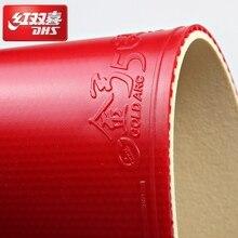 DHS GoldArc 5 резиновый Настольный теннис Германия учит с бугорками пинг-понг резиновый с губкой для настольного тенниса