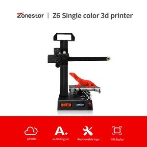 Image 1 - طابعة ثلاثية الأبعاد ZONESTAR Z6, محمولة صغيرة الحجم لطباعة الشعارات تركيب سهل وسريع عالية الدقة بدون صوت على الإطلاق وبسعر منخفض طابعة ثلاثية الأبعاد DIY Kit شحن مجاني 3D
