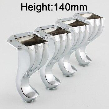4PCS Furniture Feet Chrome Plated Zinc Alloy Sofa Legs Snake-Shaped Cabinets Feet Bed TV Cabinet Legs 14cm Height GF202