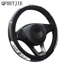 Qfhetji عجلة توجيه سيارة يغطي عاكس فو الجلود مطاطا الصين التنين تصميم السيارات عجلة القيادة حامي