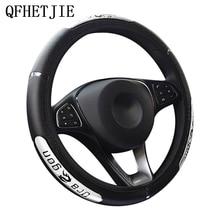 Qfhetjie volante do carro cobre reflexivo falso couro elástico china dragão design auto volante protetor
