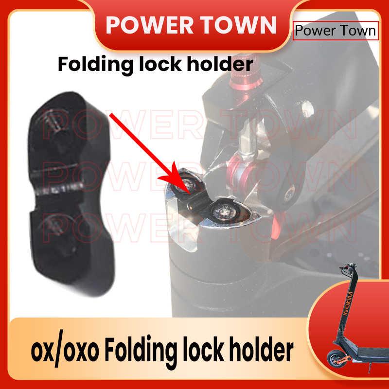 Оригинальные аксессуары для электрического скутера Oxo Ox, складные детали, складной держатель замка