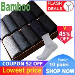Image 1 - Calcetines de fibra de bambú para hombre, calcetín negro, largo, de negocios, talla grande, 43 a 46, 2020