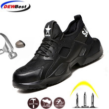 DEWBEST غير قابل للتدمير رايدر أحذية الرجال والنساء الصلب تو أحذية السلامة الهواء ثقب واقية العمل أحذية رياضية تنفس