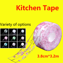 Kitchen Tape Kitchen Sink Waterproof Mildew Damp-Proof Oil-Resistant Tape Toilet Crevice Strip Self-adhesive Transparent Tape