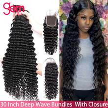 30 Inch Deep Wave Bundle With Closure Human Hair 4 / 3 Bundle With Closure Brazilian Hair Weave Wet and Wavy Bundle With Closure
