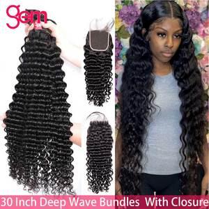 30 Inch Deep Wave Bundle With Closure Human Hair 4 / 3 Bundle With Closure Brazilian Hair Weave Wet and Wavy Bundle With Closure