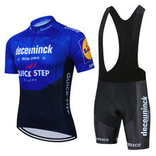 Quick Step Deceuninck 2021 Pro Team Cycling Jersey Suit Shirts Bike Set MTB Ciclismo Ropa Jacket Bib Shorts Maillot Bicycle Kit