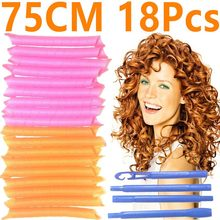 Hair Rollers Snail Shape Not Waveform 75CM 18Pcs 4 Sticks Spiral Round Curls Hair Curler Soft Hair Curler Bendy Hair Rollers DIY