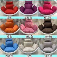 Hanging Chair Bird Nest Cushion Single Solid Sofa Soft Chair Washable Removable Cushion Thickened Round Pillow for Garden FF70S