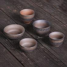 Кунг фу чайная чашка Одиночная керамическая маленькая грубая