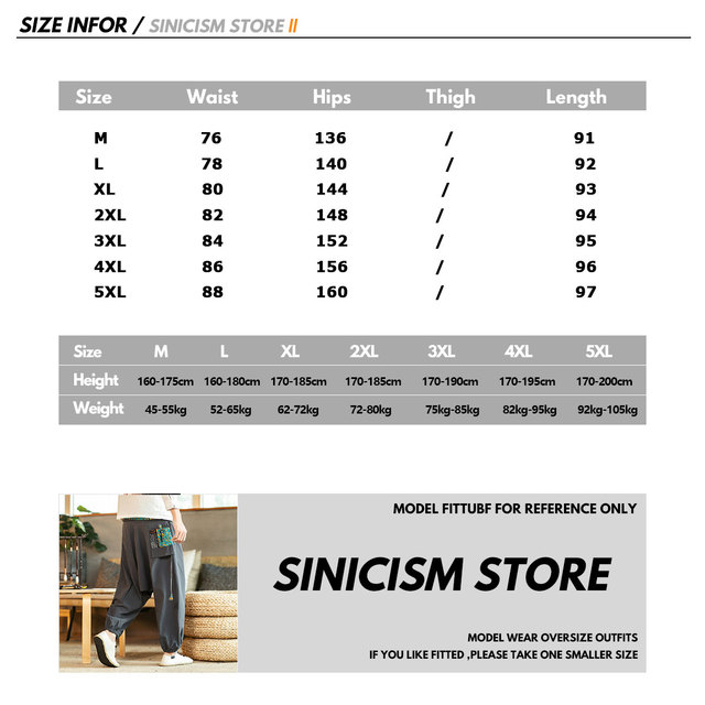Sinicism Store Chinese Cross-Pants Men 2020 Autumn Oversize Fashion Mens Patchwork Button Pants Male Wide-legged Loose Pants 39