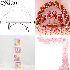Cyuan Balloon Arch Garlands Kits Plastic Column Stand Balloon Box Latex Ballons Chain Clips for Birthday Wedding Party Decor(China)