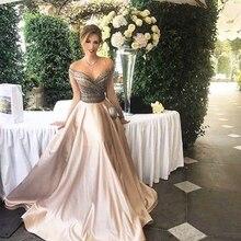 Elegant Back Sequined Prom