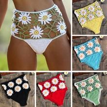 CROCHET BIKINI Flower High Waist Bikini Panties Bottoms Separate Womens Swimsuit Shorts Crochet Bathing Suit Underwear Cotton