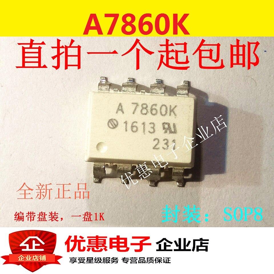 10PCS A7860K Sop8  HCPL-7860K Brand New Original