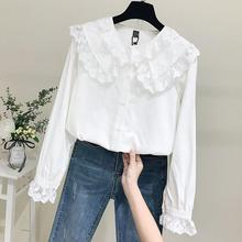 Korea Preppy Women Lace Peter Pan Collar Blouse Top Spring Fall Long Sleeve Causal Shirts Cotton Flare Sleeve Shirts long sleeve girl chiffon blouse spring autumn kids peter pan collar back to school blouse and shirts for teeange girls 12 years