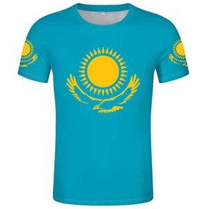 Мужская футболка с логотипом KAZ на заказ, Спортивная футболка DIY, национальная стандартная школьная команда Джерси