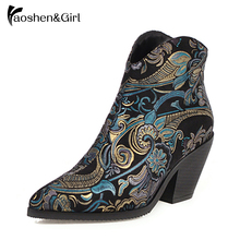 Купить с кэшбэком Haoshen&Girl Ankle Boots Women High heels Short Shoes Zipper  Retro Ladies Western 2020 New Riding Boots Plus Size 33-46