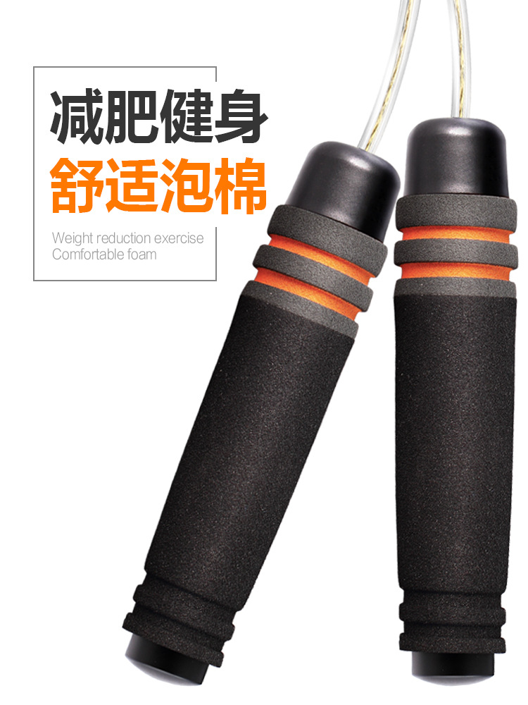 The Academic Test For The Junior High School Students Primary Steel Wire Jump Rope   Weight Fitness Weight Control Of Equipment