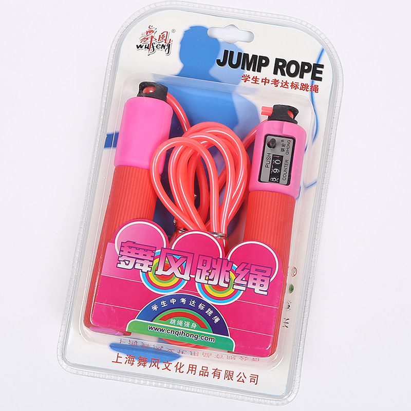 The Academic Test For The Junior High School Students Only Count Jump Rope Figure Game Jump Rope Students Sports Supplies Outdoo