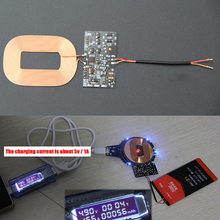 Qi Беспроводной Зарядное устройство PCBA приемник для монтажной платы модуль + катушка Сделай Сам зарядка 5В 1A