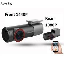 U700 – Mini caméra de tableau de bord caché FHD 1080P, caméra avant et arrière, détecteur DVR avec WiFi FHD, enregistreur vidéo, moniteur de stationnement 24H