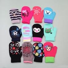 Зимние теплые перчатки, детские вязаные варежки, Детские однотонные тянущиеся перчатки для мальчиков и девочек, рождественский подарок, перчатки для мальчиков 14 см