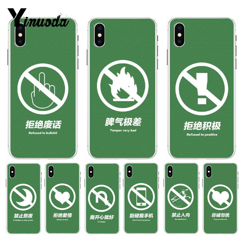 Yinuoda Green forbidden text interesting Chinese phone case for iPhone 8 7 6 6S Plus X XS max 10 5 5S SE XR Coque Shell image