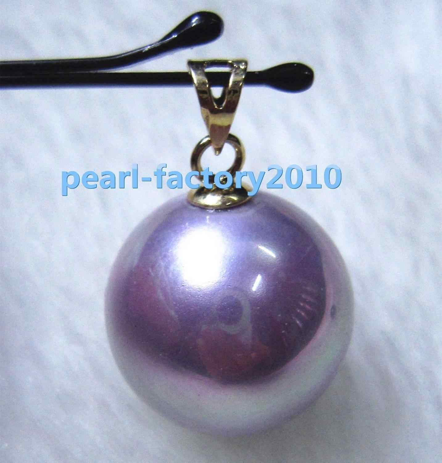 "19"" round 16 mm purple shell pearl pendant necklace 14k gold (0926)"