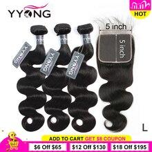 Yyong 4x4 & 5x5 fechamento com pacotes onda do corpo brasileiro com fechamento 4/5 pces lote pacotes de cabelo humano remy com fechamento 10 30 polegada